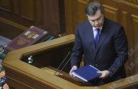 """Янукович не хочет дразнить общество словом """"реформа"""""""