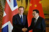 Китай звинуватив Британію у втручанні у свої внутрішні справи