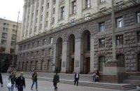 Сьогодні розпочинається реєстрація кандидатів у мери Києва