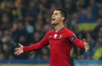 Роналду поделился впечатлением о матче с Украиной