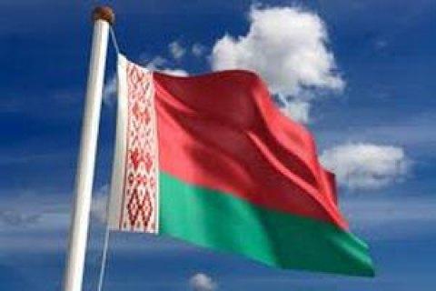 Білорусь закриє своє консульство у Нью-Йорку
