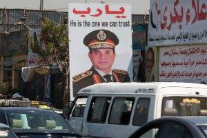 У Єгипті почалася реєстрація кандидатів у президенти