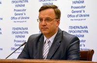 И.о. генпрокурора отрицает мотив очернить полицию у следствия по Олийныку