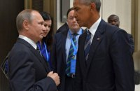 """WP сообщила о разработке США """"цифровой бомбы"""", направленной против России"""
