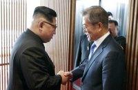 Лидеры Северной и Южной Кореи успешно завершили первую часть переговоров