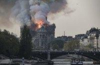 Нижняя палата парламента Франции одобрила закон о пятилетнем восстановлении Нотр-Дама