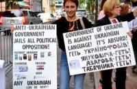 """Диаспора устроила Януковичу """"теплый"""" прием в США"""