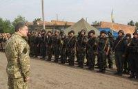 За і проти «мирного плану» президента. «План відродження Донбасу»