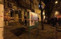 В центре Одессы прогремел очередной взрыв