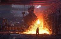 Україна повернулася у першу десятку світових виробників сталі