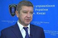 Бывший начальник милиции Киева назначен главой полиции Николаевской области