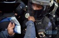 Из-за столкновения с активистами под стенами МВД пострадали трое правоохранителей