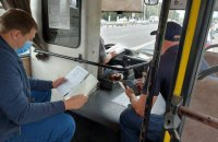В Киеве владелец автобусов придумал новый маршрут и начал возить пассажиров