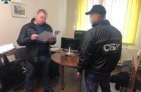 """СБУ викрила канал постачання для """"Укрзалізниці"""" бракованих запчастин з Росії"""