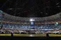 УЕФА вложит 1 млн евро в звучание украинских евростадионов