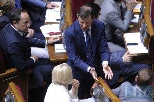 В Раде с подачи «регионалов» снова сорвали евроинтеграцию