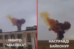 Российский канал заявил об обстреле Макеевки, используя кадры из Байконура