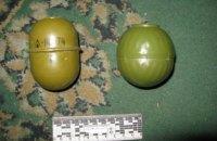 Военный пытался отправить из зоны АТО банку меда с четырьмя гранатами