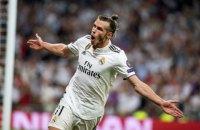 """Реал"" готовит громкую сделку с ""Челси"", - СМИ"