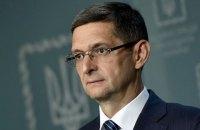 Ковальчук подал в отставку с должности замглавы АП