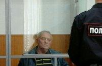 У Росії 72-річного уродженця Луганської області засудили до 12 років за шпигунство на користь України