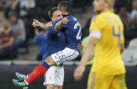 Франция разгромила Украину в товарищеском матче