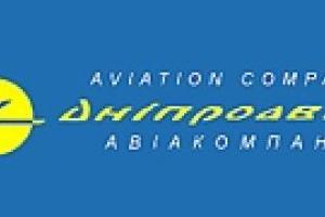 ФГИ продал «Днипроавиа» за 59 миллионов гривень