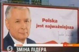 Выборы в Польше: Качиньский опережает Комаровского