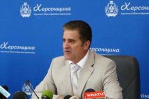 Херсонський губернатор Костяк подав у відставку