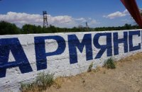 Власти назвали вероятную причину выбросов неизвестного вещества в оккупированном Крыму