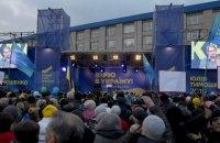 Тимошенко посетила Северодонецк