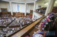 """КИУ назвал фракции, которые почти не прогуливали заседания: """"Слуга народа"""" и """"ЕС"""""""