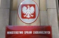 Россия зеркально высылает польских дипломатов