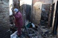 Amnesty International не зафиксировала смертей от голода на Донбассе