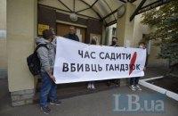 Днепровский суд продолжил рассмотрение дела по обвинению Мангера и Левина