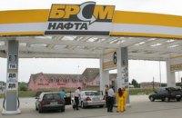 "Частина заправок ""БРСМ-Нафта"" призупинили роботу через обшуки"