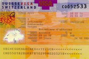 Швейцария не будет пускать к себе украинцев без трудовой книжки