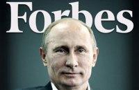 Forbes назвав Путіна найвпливовішою людиною світу