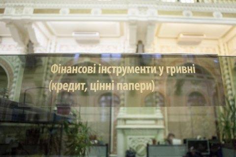 Международные резервы Украины вмае сократились на1,6%