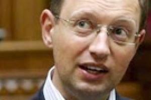 Яценюк: Бюджет-2010 будет выполнять новое правительство