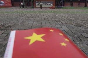 """В Китае арестованы пять человек, причастных к """"теракту"""" в Пекине"""