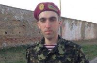 """Син Пашинського прокоментував своє призначення в """"Спецтехноекспорт"""""""