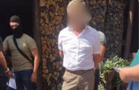 Голову філії Укрексімбанку затримано за хабар