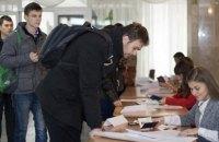 Найбільший ВНЗ України скасував заняття до весни (оновлено)
