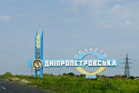 У Раді почали процес перейменування Дніпропетровської області в Січеславську
