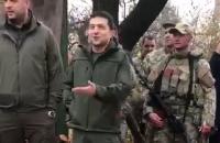 Зеленский посетил военных в Золотом и поругался с добровольцем (обновлено)