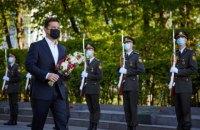 Зеленський вшанував пам'ять загиблих у Другій світовій війні на площі Слави у Києві