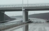 В результате ремонта дорог в Днепропетровске снизился уровень ДТП