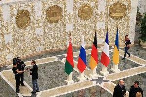 Российского журналиста выдворили из Дворца Независимости за выкрик в адрес Порошенко