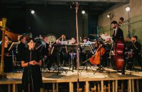 Фестиваль нової музики: щебет птахів і шелест трав